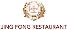 Jing Fong logo